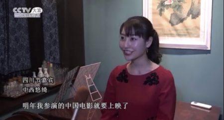 中国の国営放送CCTVで四川フェスの模様が放送されました。